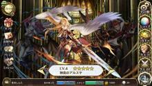 Imagen 4 de Heaven x Inferno