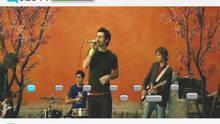 Imagen 14 de SingStar Party
