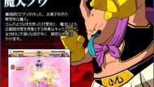 Imagen 22 de Super Dragon Ball Z
