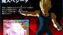 Imagen 21 de Super Dragon Ball Z