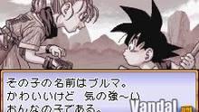 Imagen 16 de Dragon Ball: Advance Adventure
