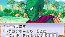 Imagen 13 de Dragon Ball: Advance Adventure