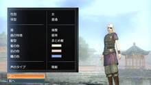 Imagen 6 de Dynasty Warriors Online