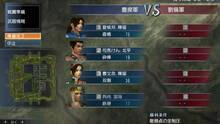 Imagen 4 de Dynasty Warriors Online
