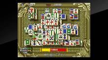 Imagen 6 de Arcade Archives Shanghai III