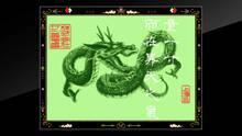Imagen 7 de Arcade Archives Shanghai III