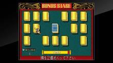 Imagen 8 de Arcade Archives Shanghai III