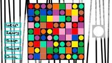 Imagen 2 de Sudoku & Permudoku