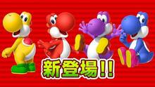 Imagen 87 de Super Mario Run