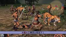 Imagen 37 de Dynasty Warriors 5