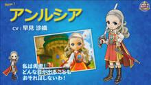 Imagen 62 de Itadaki Street: Dragon Quest and Final Fantasy 30th Anniversary