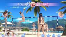 Imagen 20 de Dead or Alive Xtreme: Venus Vacation