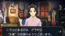 Imagen 28 de The Great Ace Attorney 2: Ryunosuke Naruhodo's Resolution