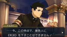 Imagen 30 de The Great Ace Attorney 2: Ryunosuke Naruhodo's Resolution