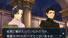 Imagen 24 de The Great Ace Attorney 2: Ryunosuke Naruhodo's Resolution
