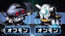 Imagen 3 de Digimon Universe: Appli Monsters