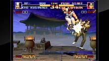 Imagen 10 de The King of Fighters '94
