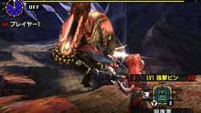 Imagen 26 de Monster Hunter XX