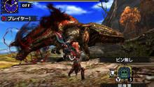 Imagen 28 de Monster Hunter XX