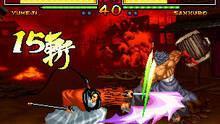 Imagen 2 de Samurai Showdown 5