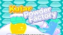 Imagen 1 de Kutar Powder Factory eShop