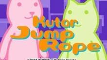 Imagen 1 de Kutar Jump Rope eShop