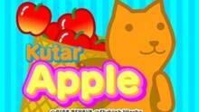Imagen 1 de Kutar Apple eShop