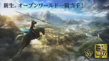 Imagen 1 de Dynasty Warriors 9