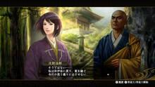 Imagen 9 de Nobunaga's Ambition: Sphere of Influence with Power-Up Kit