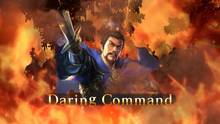 Imagen 24 de Romance of the Three Kingdoms XIII with Power-Up Kit