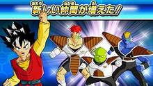 Imagen 3 de Dragon Ball Heroes: Ultimate Mission X