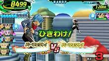 Imagen 4 de Dragon Ball Heroes: Ultimate Mission X