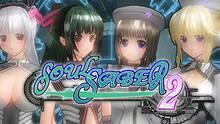 Soul Saber 2