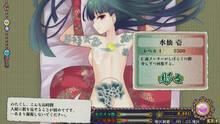 Imagen 23 de Tokyo Tattoo Girls