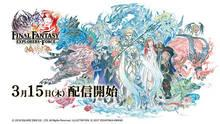 Imagen 32 de Final Fantasy Explorers-Force
