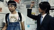 Imagen 18 de 428: Shibuya Scramble