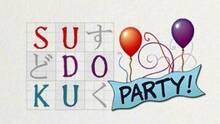 Imagen 11 de Sudoku Party eShop