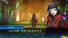 Imagen 7 de Shin Megami Tensei: Strange Journey Redux