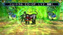 Imagen Shin Megami Tensei: Strange Journey Redux