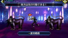 Pantalla Shin Megami Tensei: Strange Journey Redux