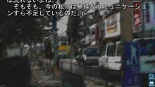 Imagen 6 de Higurashi When They Cry Hou - Ch. 5 Meakashi