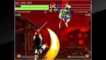 Imagen 1 de NeoGeo Samurai Shodown IV