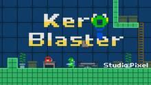 Imagen 27 de Kero Blaster