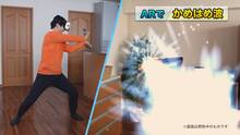 Imagen 6 de BotsNew Characters VR Dragonball Z