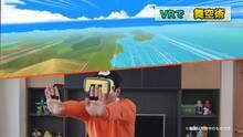 Imagen 8 de BotsNew Characters VR Dragonball Z