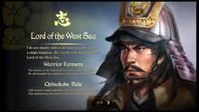 Imagen 57 de Nobunaga's Ambition: Taishi