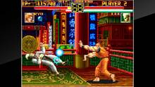 Imagen 7 de NeoGeo Art of Fighting