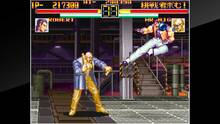 Imagen 12 de NeoGeo Art of Fighting