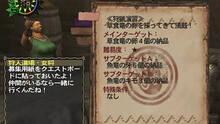 Imagen 14 de Monster Hunter 2
