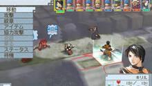Imagen 12 de Suikoden Tactics